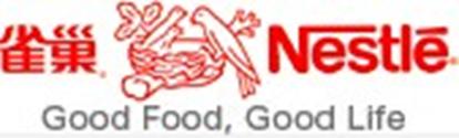 雀巢集团世界上最大的食品制造商之一